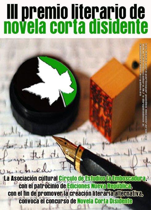 iii_premio_literario1